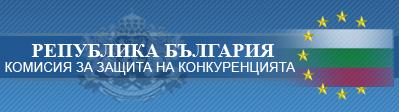 КЗК отсече: Проектозаконът за адвокатурата е вреден за свободната конкуренция