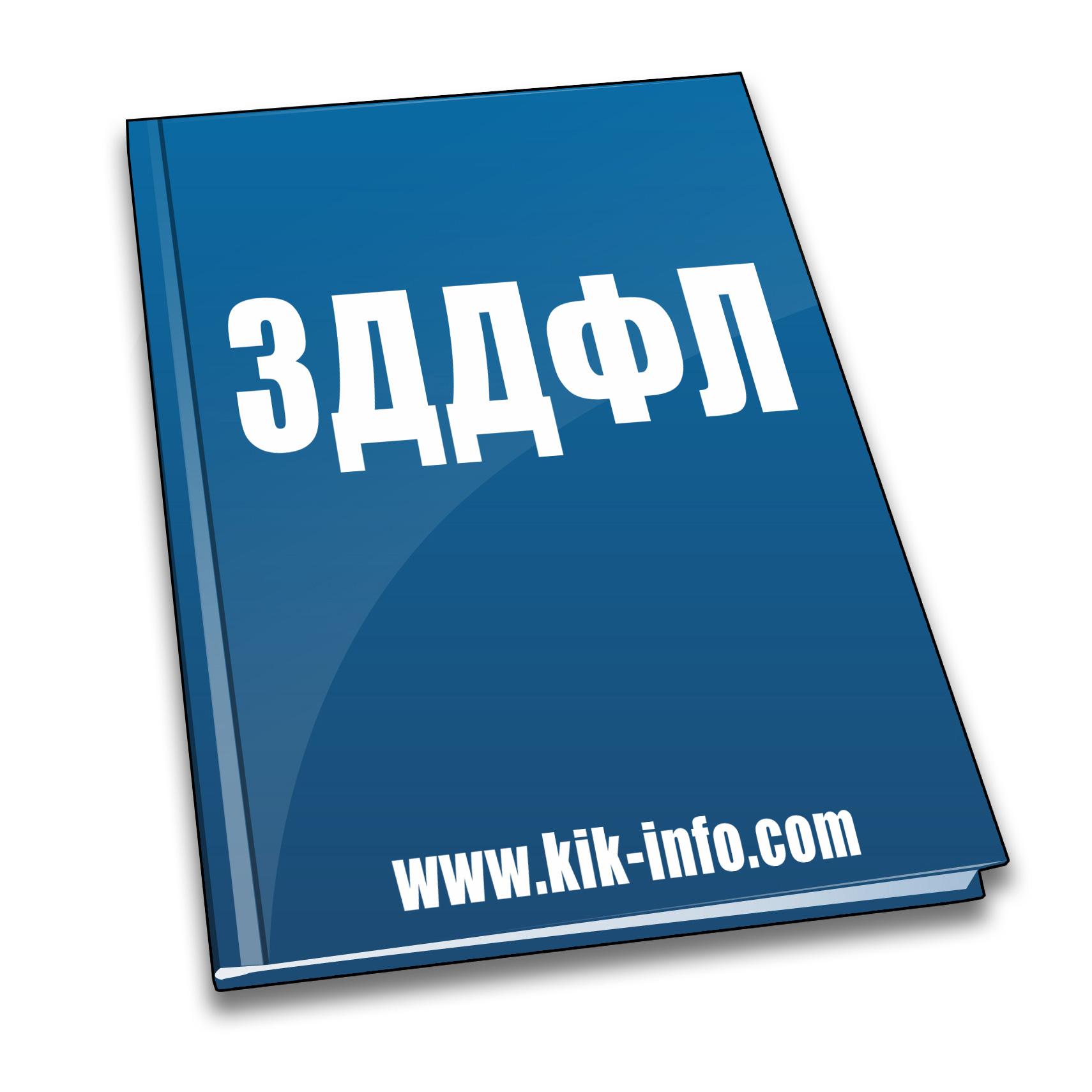 Нов данък за гражданите до 2% в полза на общините от 2016 година  (обновена)