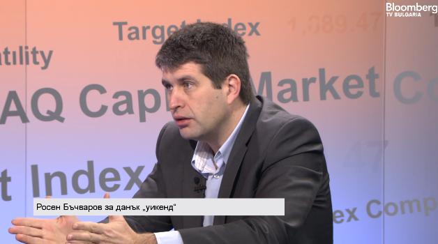 """Говорителят на НАП Росен Бъчваров коментира данък """"уикенд"""" (ВИДЕО)"""