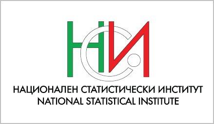 НСИ удължава сроковете за подаване на годишните отчети за дейността за 2019 година