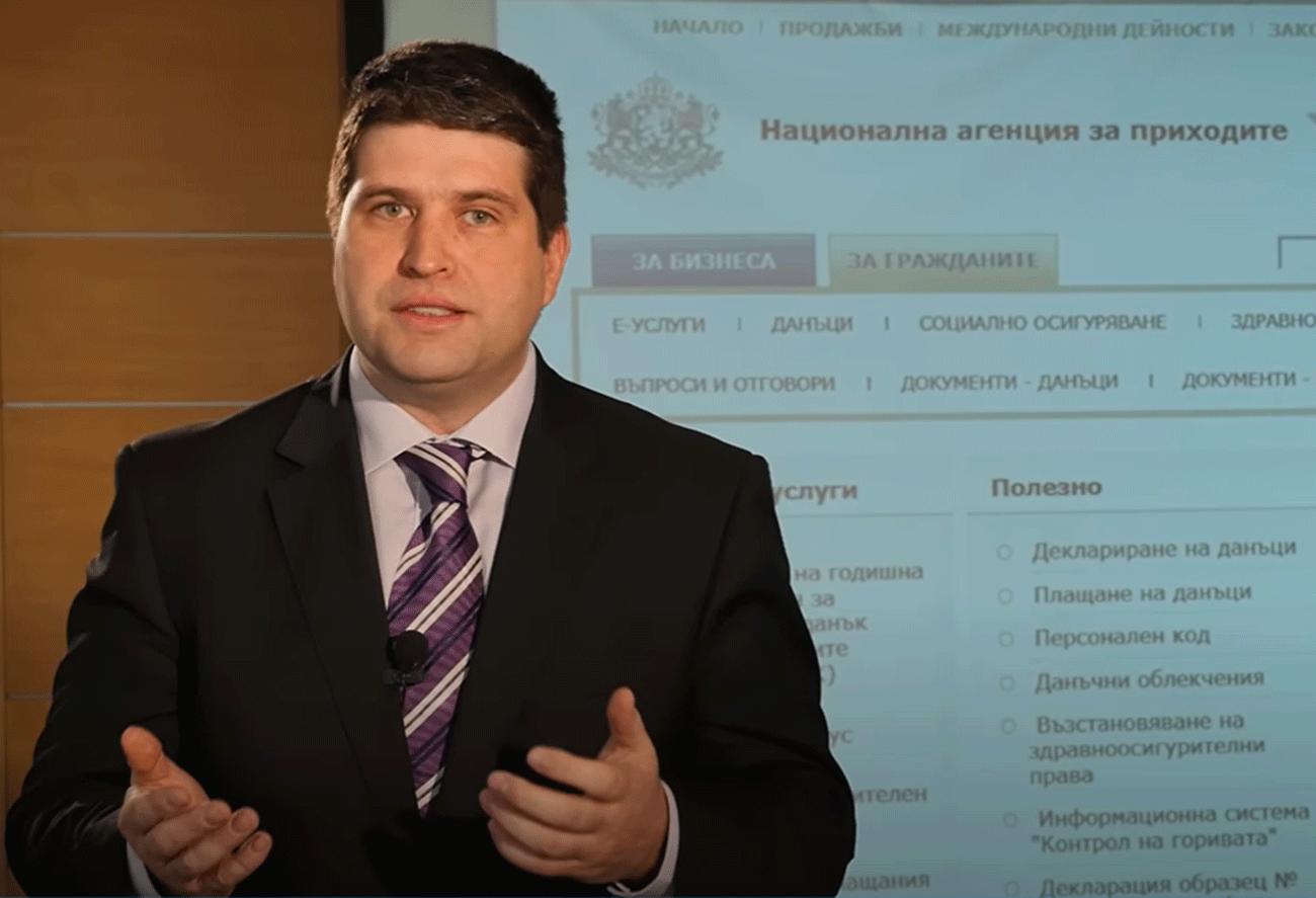 НАП: Нови правила за ДДС в електронната търговия след 1 юли 2021 г. (видео)
