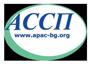 През април към АССП се присъедини още едно счетоводно предприятие